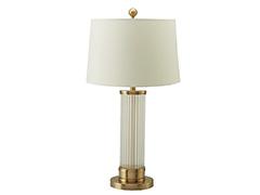 Ranya Lamp